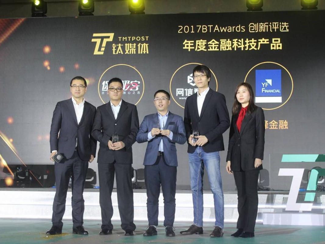 yunfeng financial group�listing statusamp innovative